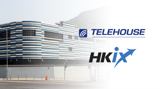 HKIX Direct Connect Service is now available